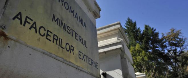 Ministerul Afacerilor Externe al României, îngrijorat în legătură cu noua Lege a Învățământului adoptată de Rada de la Kiev