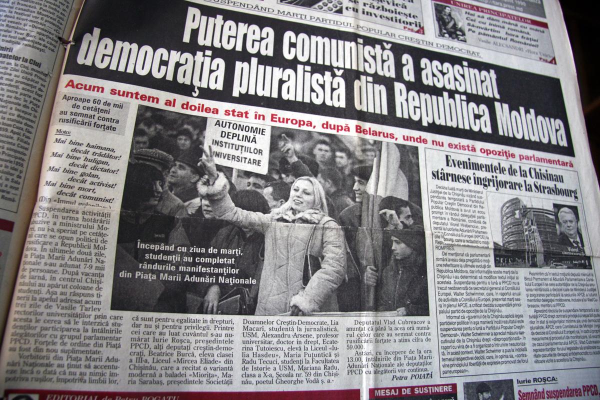 Puterea comunistă a asasinat democraţia (ep. 9)