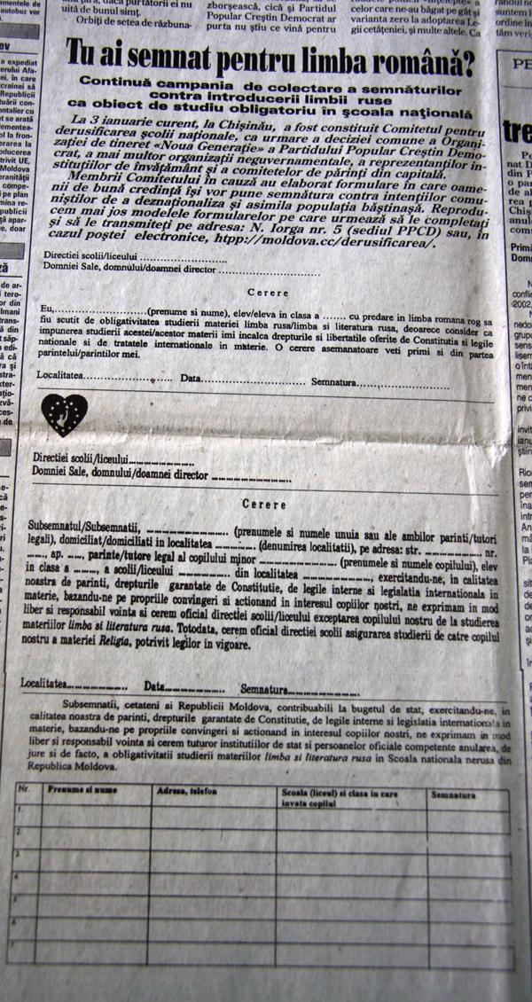 "Repetabila istorie: ,,Fraţi români din Basarabia istorică"" (ep. 3)"