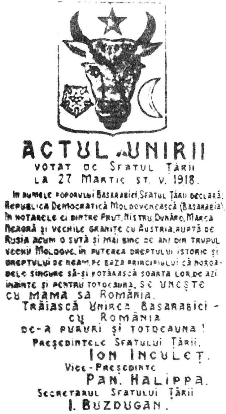 Manifestație cultural-științifică la Chișinău: 95 ani de la Unirea Basarabiei cu România