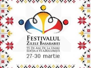 """Festivalul """"Zilele Basarabiei la Bucureşti"""""""