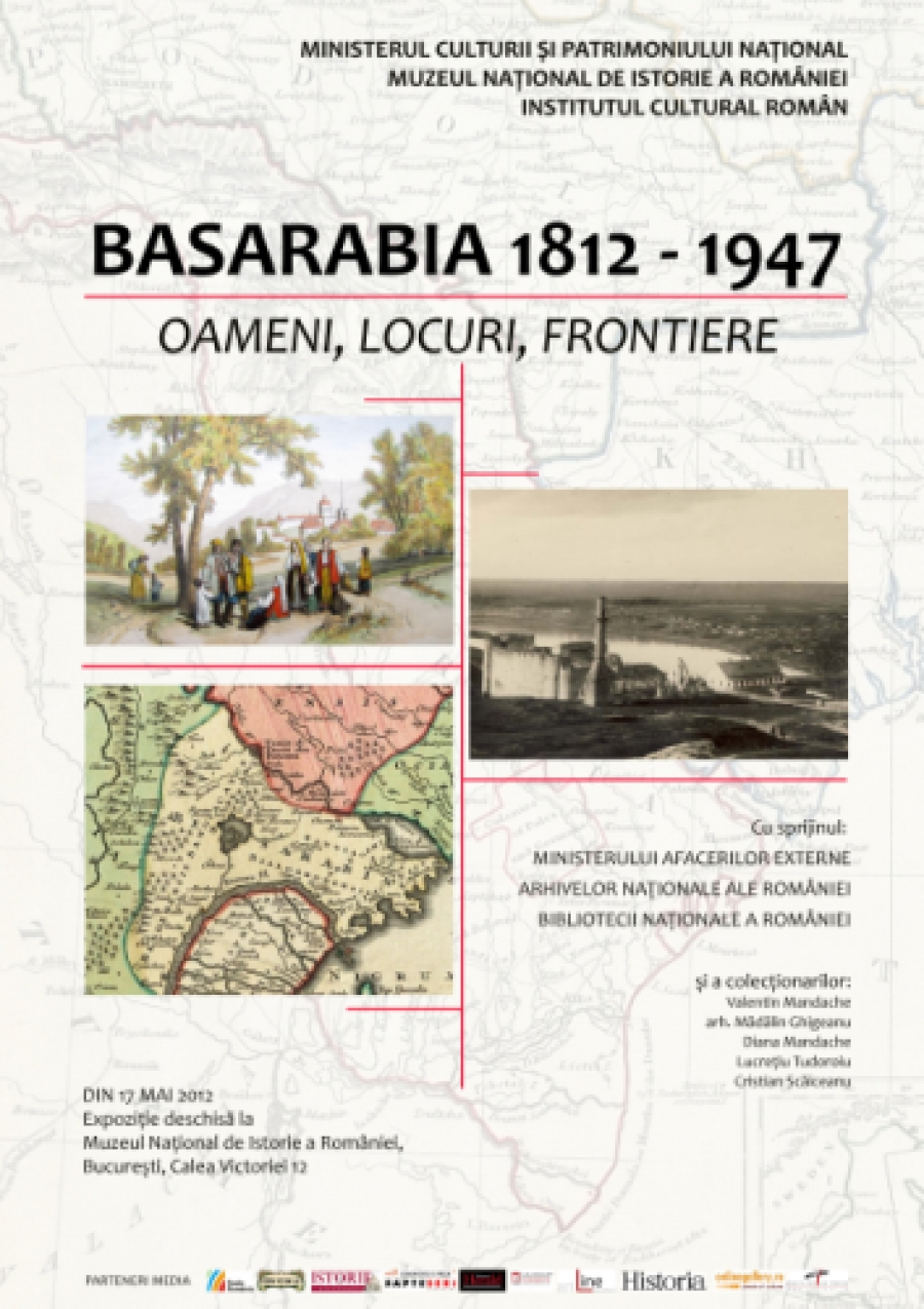 "Expoziția ""Basarabia 1812-1947. Oameni, locuri, frontiere"" la Edineţ"