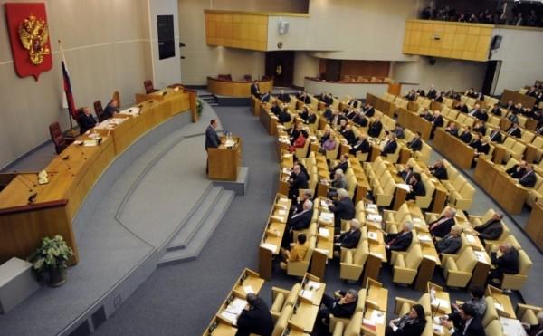 Duma de Stat din Rusia condamnă Chișinăul în privința regiunii transnistrene