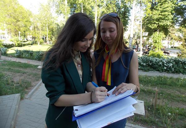 Voluntarul zilei: Daniela Stanciuc