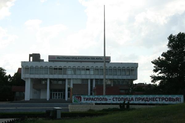 Oficial: Regiunea transnistreană, în brațele Moscovei