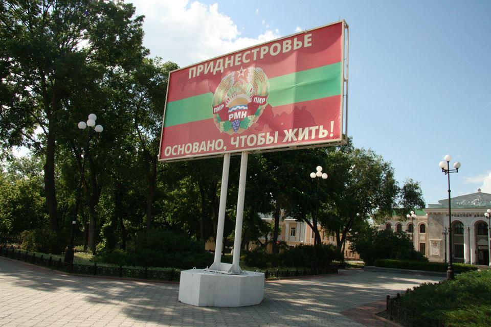 """Stanislav Secrieru: O vară ceva mai """"caldă"""" în Transnistria?"""