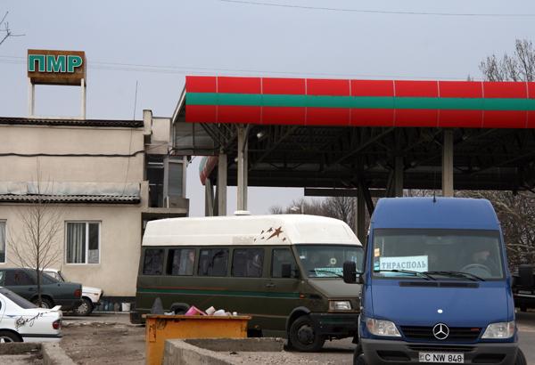 VIDEO Regiunea transnistreană vrea să scoată bani din turism