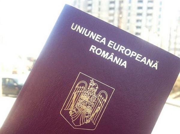 Verifică online cât mai ai până îți redobândești cetățenia română
