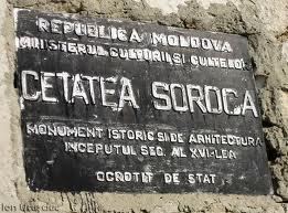 Cetatea Soroca va fi restaurată cu bani de la UE
