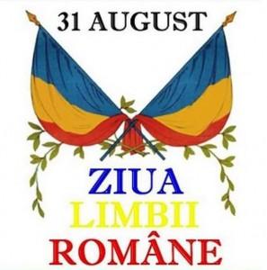 """Concurs literar: ,,Limba română este patria mea"""""""