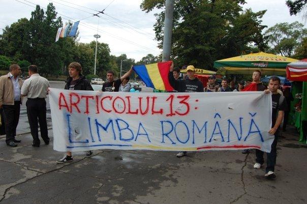 """Declaraţie: ,,Istoria îi va uita pe cei care nu îi spun pe nume limbii române"""""""