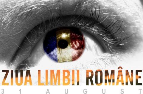 Ziua Limbii Române, sărbătorită și la Corcea, în Albania