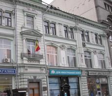 """Deputat din Dumă despre ambasada Rep. Moldova în Rusia: ,,Este o nesimţire totală"""""""