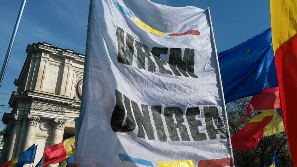 Nicolae Negru: Unirea pragmatică și Banca de Economii