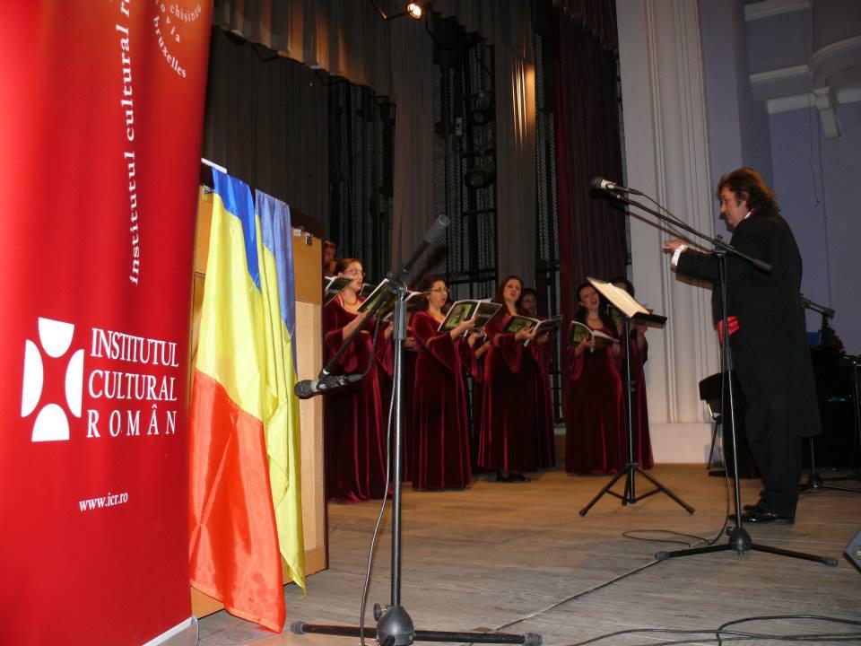 Concert omagial Gavriil Musicescu în Sudul Basarabiei