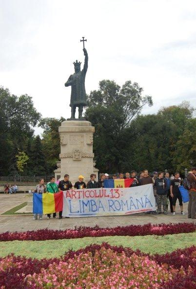 """Curtea Constituțională din Rep. Moldova spune din nou """"DA"""" limbii române!"""