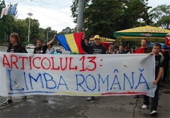 Poziție cu privire la statutul limbii în Constituția Republicii Moldova