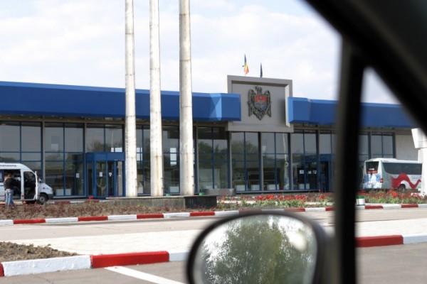ANAF din România va contribui la modernizarea punctelor vamale Albița-Leușeni, Sculeni și Giurgiulești