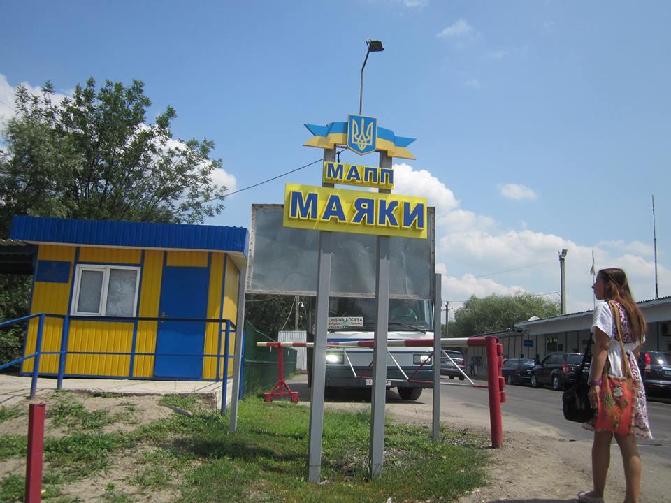 Ucraina își închide porțile. Dovadă 400 de euro/zi și interviu