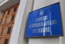 Kievul se teme că regiuni în care există români se vor separa de Ucraina