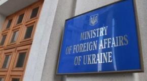 """MAE de la Kiev, poziție fermă privind declarația Dumei de Stat: """"Rusia să-și retragă armata din regiunea transnistreană"""""""