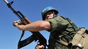 Retragerea trupelor ruse din reg. transnistreană, inclusă în pachetul de sancțiuni ale SUA contra Rusiei