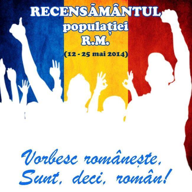 recensamantul-populatiei-republica-moldova
