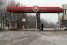 La Tiraspol, tortura este o normă! Informaţii despre Cazul Lipovcenco