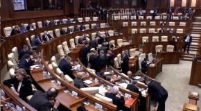 Procurorii anticorupție au ridicat documente din Parlament în dosarul BEM