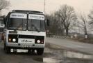 Elevii liceelor româneşti din reg. transnistreană vor putea circula de acum încolo doar în baza carnetului de note în dreapta Nistrului