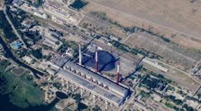 UE îi cere socoteală Chișinăului pentru cedările făcute Centralei de la Cuciurgan