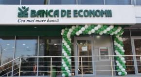 La Chișinău a fost format un grup specializat de anchetă pentru devalizarea băncilor