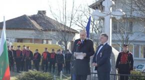Comunitatea de români din Bulgaria, vizitată de oficiali români