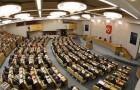 Cea mai nouă pretenție revoltătoare a Rusiei față de Rep. Moldova