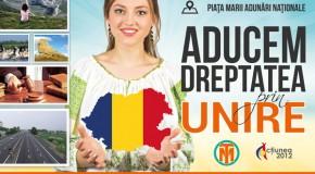 Neliniște socială în Rep. Moldova: O nouă manifestație de amploare în PMAN