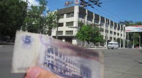 Paradisul afaceresc dintre separatiștii de la Tiraspol și Guvernul Rep. Moldova