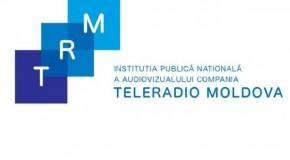 Tomac cere retransmiterea postului Moldova 1 în România de săptămâna viitoare