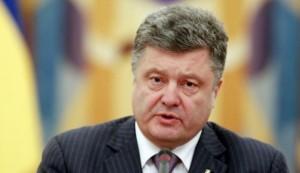 Sursă foto: mondonews.ro