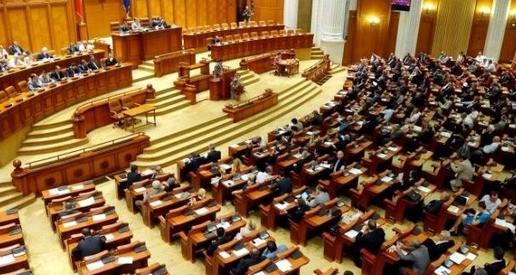 """Declarație în Parlamentul de la București: """"Condamn manifestările antidemocratice ale Ucrainei împotriva cetățenilor și oficialilor români"""""""