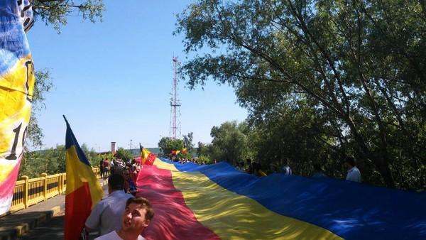 pod-tricolor-prut-sculeni
