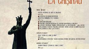 Unire prin cultură: Scriitori și artiști bistrițeni, așteptați la Chișinău