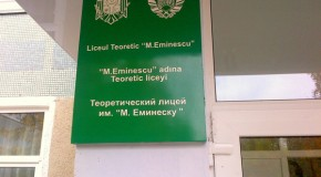 Unicul liceu cu predare în limba română din Comrat are nevoie de ajutor
