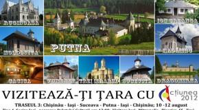 10000 de basarabeni vor vizita cele mai frumoase locuri din România