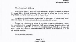 Demers pentru modificarea procedurii de redobândire a cetățeniei române