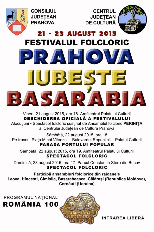 prahova iubeste basarabia 2015 festival ploiesti