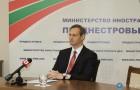 """Tiraspolul amenință că va cere Rusiei ajutor pentru """"securitate"""""""