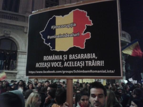 romania-si-basarabia-aceeasi-voce-aceleasi-trairi