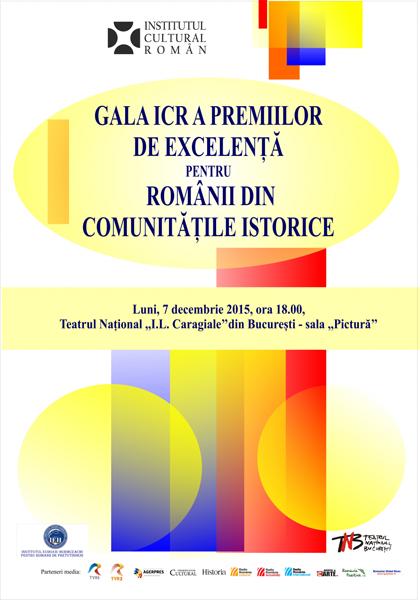 afis-gala-romanii-din-comunitatile-istorice