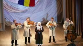Spectacol extraordinar de Ziua Naţională a României la Ismail, Bugeac