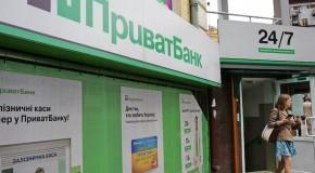 """""""Jaful secolului"""" / Amenzi de milioane de euro pentru o bancă letonă implicată în schema devalizărilor"""